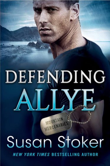 Cover Reveal: Defending Allye (Mountain Mercenaries #1) by Susan Stoker