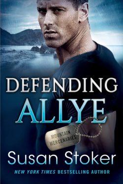 Cover Reveal: Defending Allye (Mountain Mercenaries #1) by Susan Stoker